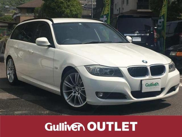 BMW 3シリーズツーリング 純正HDDナビ 純正AW スマートキー