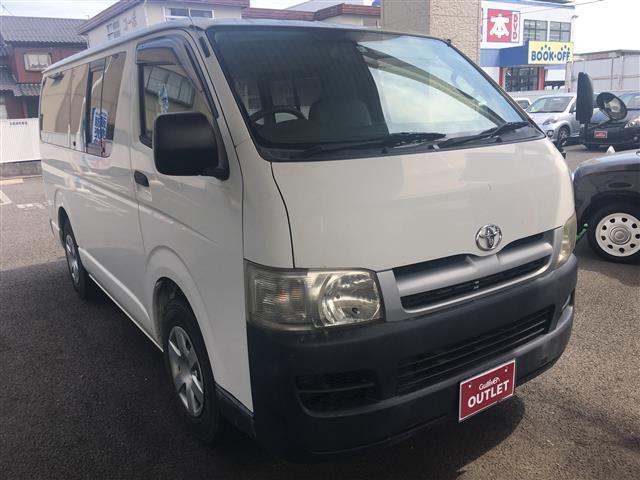 トヨタ DX ロング