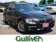 BMW320iツーリング ラグジュアリ ディーラー保証16ヶ月あり