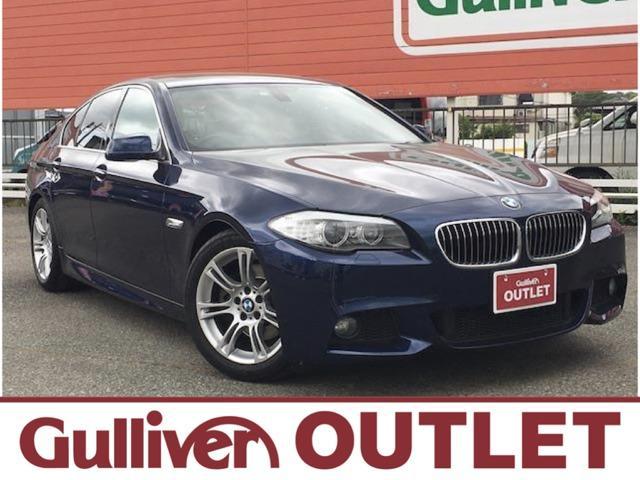 BMW 5シリーズ 30th アニバーサリーEd