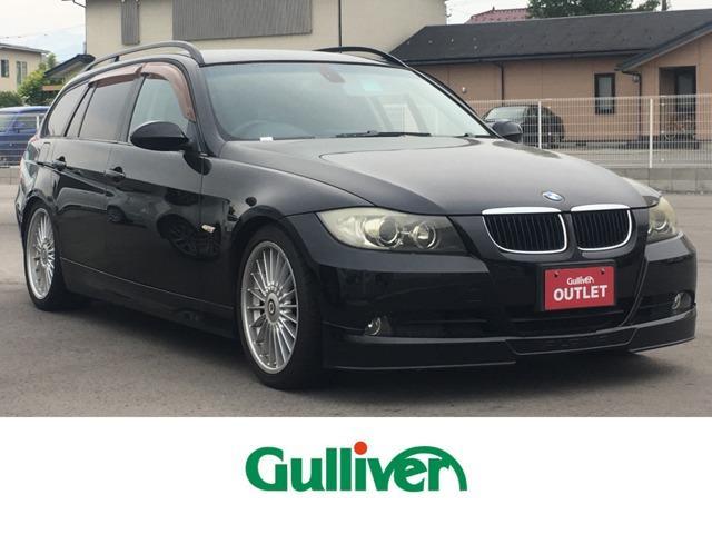 BMW 3シリーズ ツーリング ハイライン