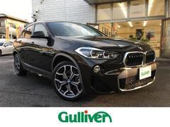BMW X2xDrive20i MスポーツX 純正ナビ Bカメラ ETC