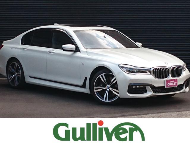 BMW 750i Mスポ サンルーフ 全方位モニタ D保証25ヶ月