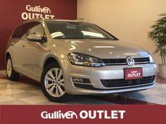 VW ゴルフヴァリアントTSI ハイライン BMテクノ
