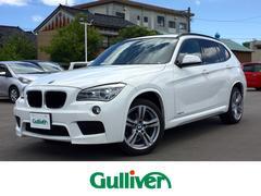 BMW X1sDrive 20i Mスポーツ HID 純正AW18インチ