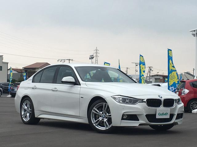 BMW 3シリーズ 3 Mスポーツ
