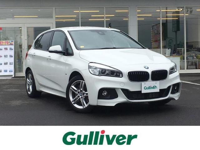 BMW 2シリーズ アイパフォーマンスアクティブツアラーMスポーツ