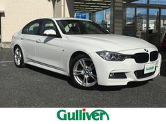 BMW3シリーズ Mスポーツ