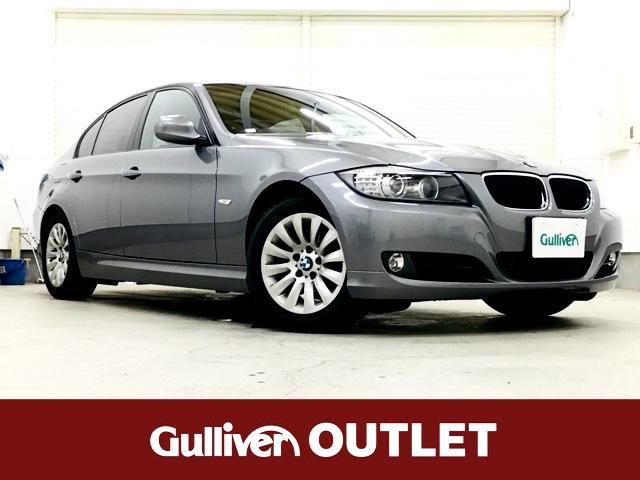 BMW 3シリーズ HDDナビ ETC 本革シート 純正アルミ