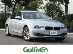 BMW3シリーズ ブルーパフォーマンス 純正HDDナビ Bカメラ