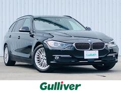 BMW3シリーズ ツーリングラグジュアリー 本革シート HDDナビ