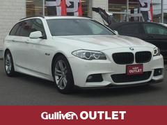BMW528iツーリング MスポーツPKG 革シート/サンルーフ