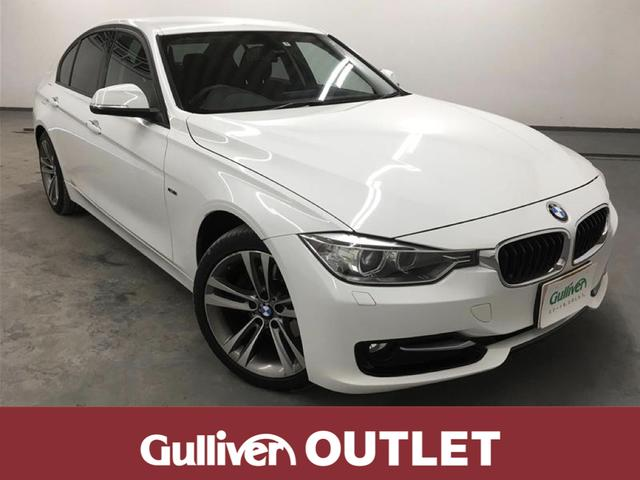 BMW 3シリーズ ブルーパフォーマンス スポーツ