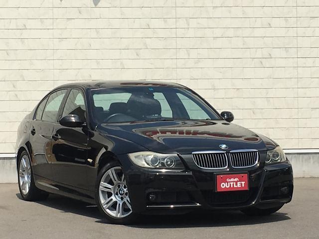 BMW 3シリーズ Mスポーツ