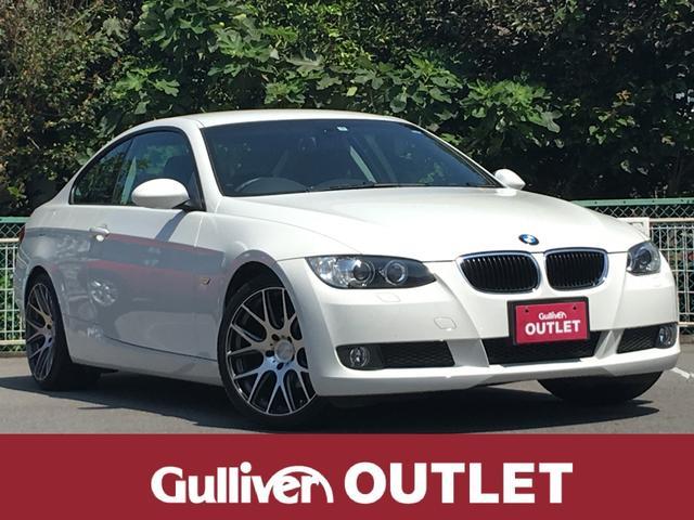 BMW 3シリーズ クーペ 社外19インチAW 純正HDDナビ