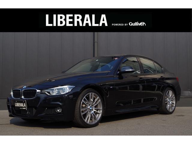 BMW OP19インチアルミ/後期LCI/タッチスクリーン/ACC
