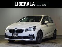 BMW2シリーズ アクティブツアラー スポーツ