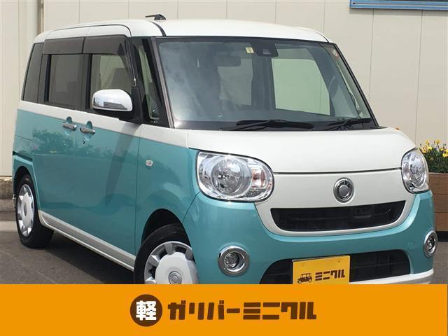ダイハツ X LTD SA II