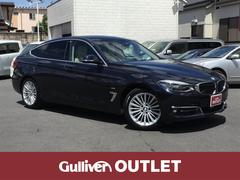 BMW3シリーズ グランツーリスモ ラグジュアリー 純正HDDナビ