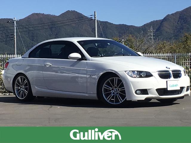 BMW 3シリーズ カブリオレ Mスポ 本革 HDDナビ クルコン