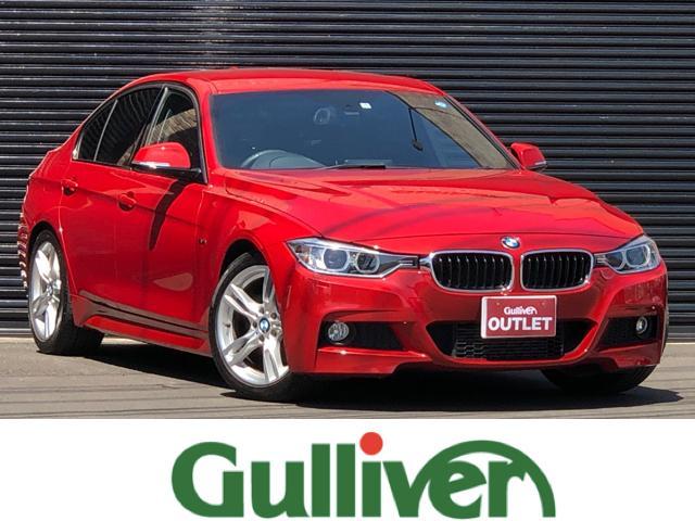 BMW 3シリーズ 320dMスポーツ メーカーナビ バックC