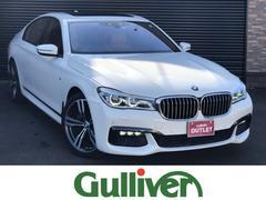 BMW7シリーズ Mスポーツ