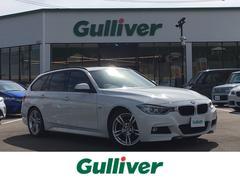 BMW3シリーズ ツーリング Mスポーツ サンルーフ Pバックドア
