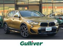 BMW X2xDrive20i MスポーツX/純ナビ/パワーバックドア