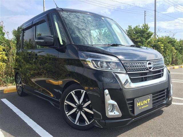 「日産」「デイズルークス」「コンパクトカー」「愛知県」の中古車