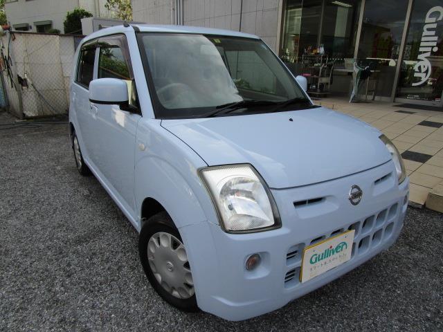 日産 マニュアル車 キーレス 電動格納ミラー 整備・保証付き