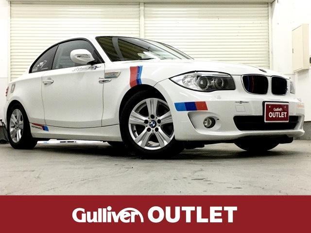 BMW 1シリーズクーペ HDDナビ ETC 横滑り防止 Pシート