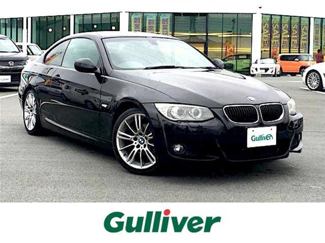 BMW 3シリーズ クーペ Mスポーツ
