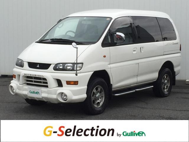 三菱 シャモニー 4WD オートステップ 2列目対座シート
