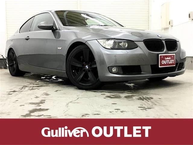 BMW 3シリーズクーペ HDDナビ ETC クルコン 前席Pシート