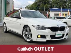 BMW3シリーズ ブルーパフォーマンス ツーリング
