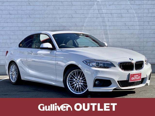 BMW 2シリーズ クーペ Mスポーツ