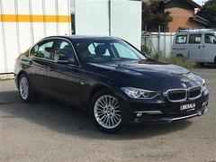 BMW3シリーズ ラグジュアリー