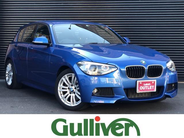 BMW 1シリーズ Mスポーツ クルコン アイドリングストップ