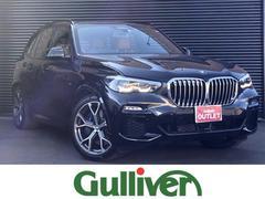 BMW X5xDrive 35d Mスポーツ メーカー保証28ヶ月残