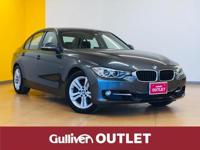 BMW 3シリーズ スポーツ