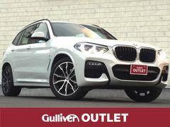 BMW X3xDrive20d Mスポーツ