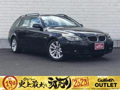 BMW5シリーズ ツーリング 黒本革シート サンルーフ