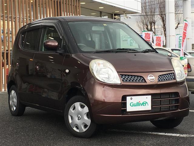 「日産」「モコ」「コンパクトカー」「鳥取県」の中古車