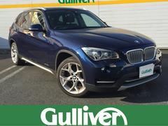 BMW X1sDrive 20i xライン