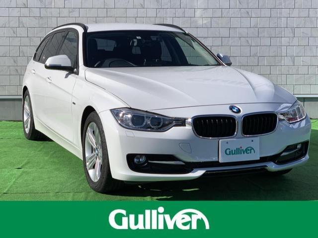 BMW 3シリーズ ブルーパフォーマンス ツーリング スポーツ