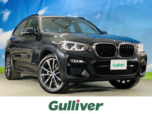 BMW xDrive20d Mスポーツ 純正HDDナビ 全方位カメラ
