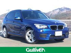 BMW X1xDrive 28i Mスポーツパッケージ 4WD 純ナビ
