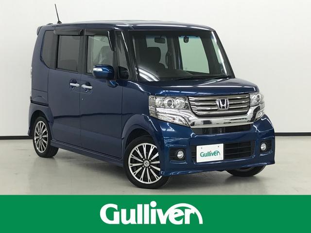 「ホンダ」「N-BOX」「コンパクトカー」「長崎県」の中古車