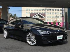 BMW6シリーズ グランクーペ Mスポーツ