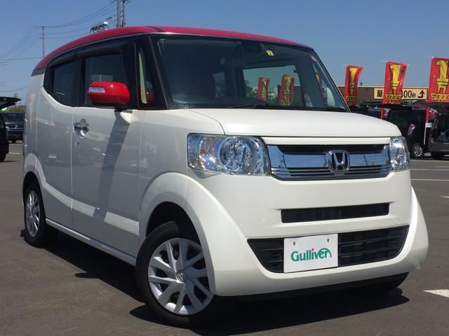 「ホンダ」「N-BOX」「コンパクトカー」「北海道」の中古車